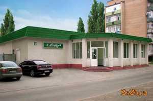 Фото Atrium Hotel Melitopol