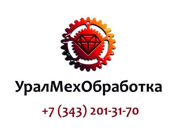 Фото Фундаментные болты М 36 (М-36), Екатеринбург