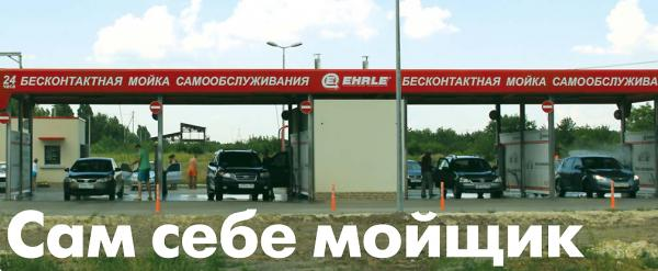 Фото Участок под строительство автомойки самообслуживания на 1ой линии шоссе., Москва