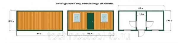 Фото Блок-контейнер БК-05-1 (2, 45 х 6, 0 х 2, 45), Саранск