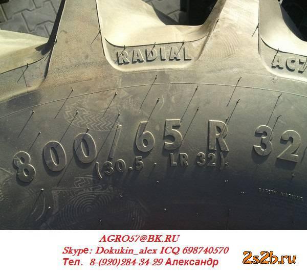 Фото Шина 800/65R32 (30. LR32) 172A8 AC70H TL Континенталь комбайнов CLAAS, Case, ACROS, Vector, Нива, Дон, Енисей, Колос, Орёл