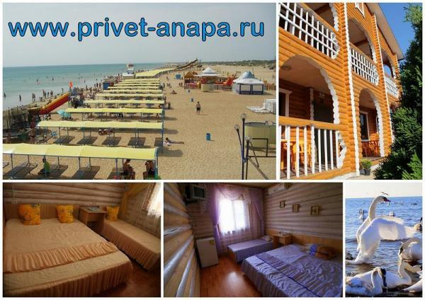 Фото Лучший песчаный пляж Витязево Анапа