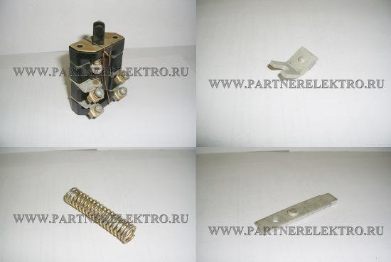 Фото Комплект ЗИП на контактор типа КПМ-111 ОМ2, КПМ-121 ОМ2., Санкт-Петербург